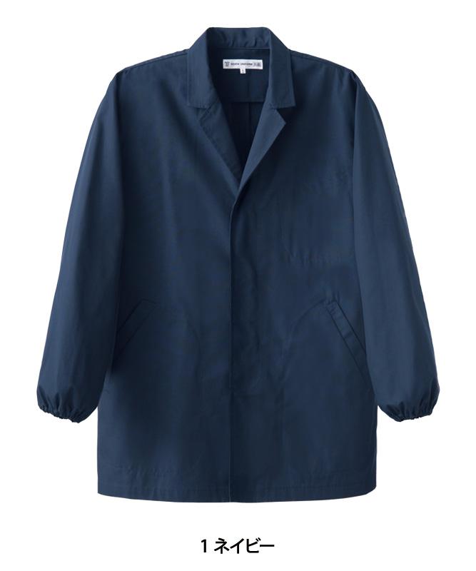 調理白衣長袖(抗菌コート)[男性用][セブンユニフォーム製品] AA310