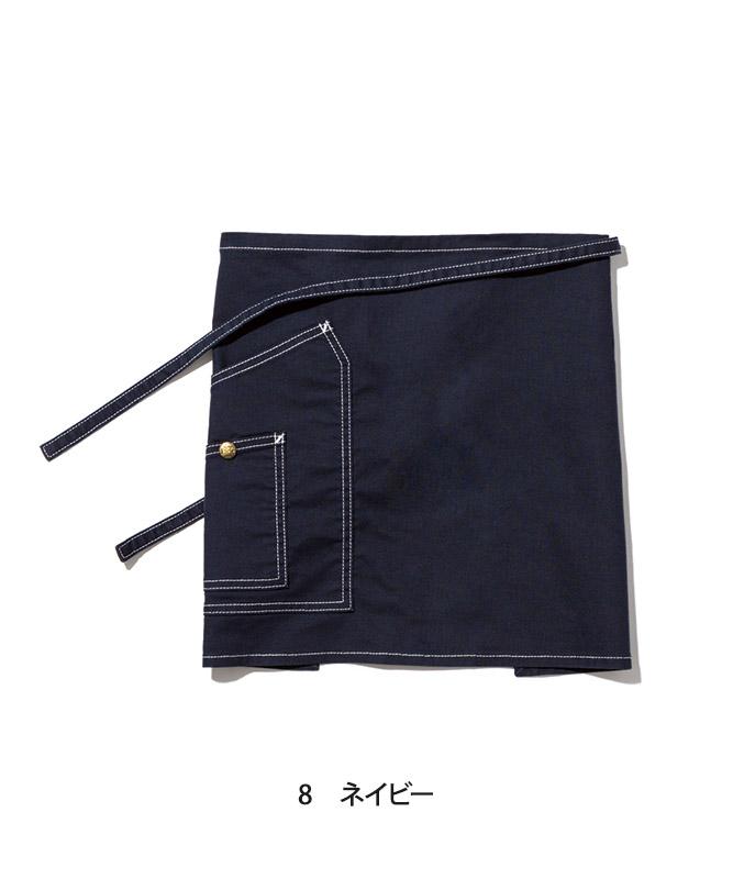 Leeショートエプロン[男女兼用][ボンマックス製品] LCK79011