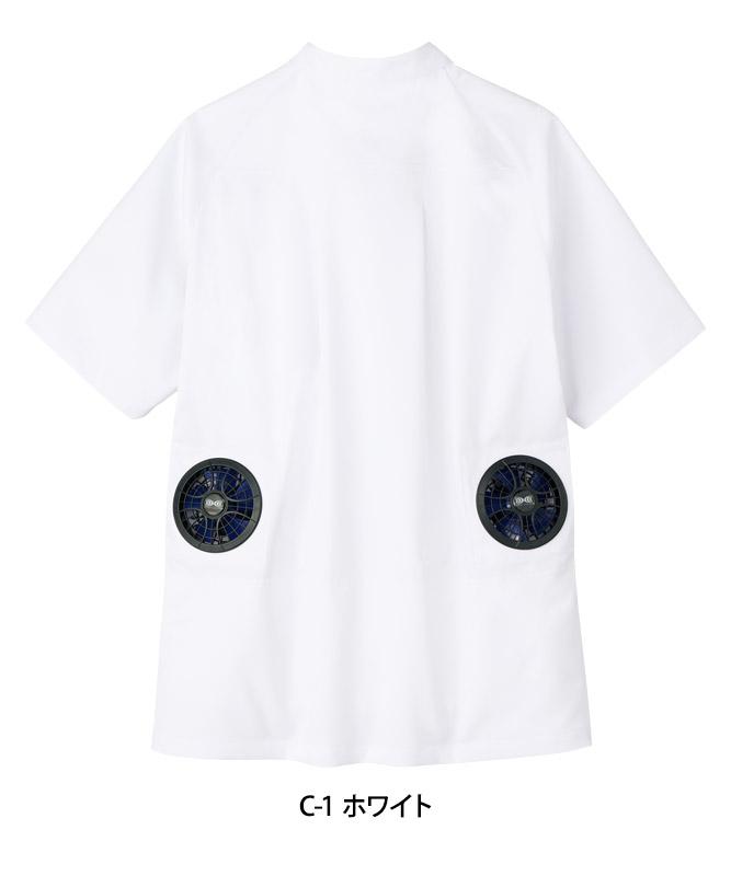 空調服(TM)コックコート半袖(機器別売)[男女兼用][チトセ製品] KC8717