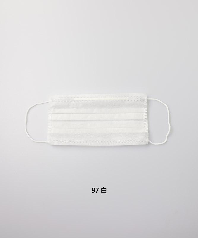 ソフトマスク[50枚入/1セット][KAZEN製品] 902-97
