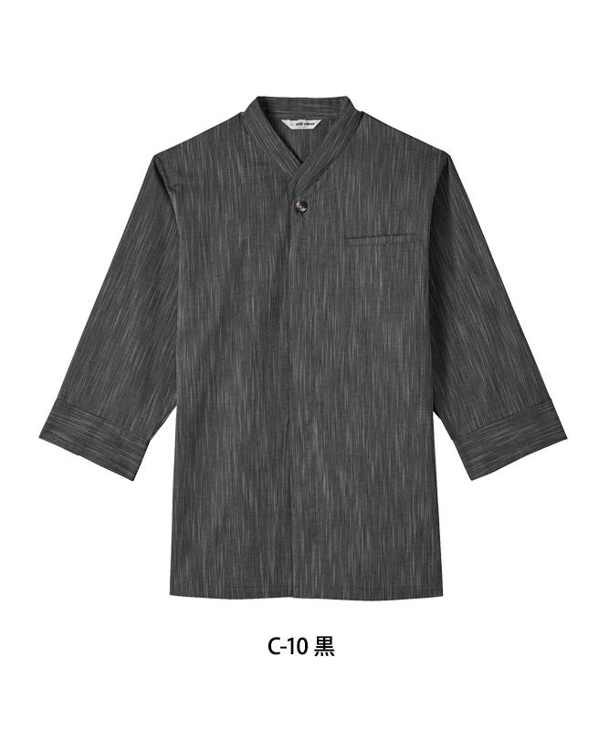 和風シャツ[男女兼用][チトセ製品] AS8200