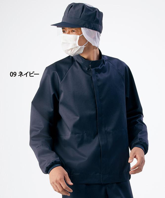 ジャンパー長袖[男女兼用][住商モンブラン製品] KT8701-9
