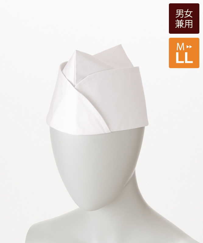 GI帽(13cm)[男女兼用][住商モンブラン製品] 9-611
