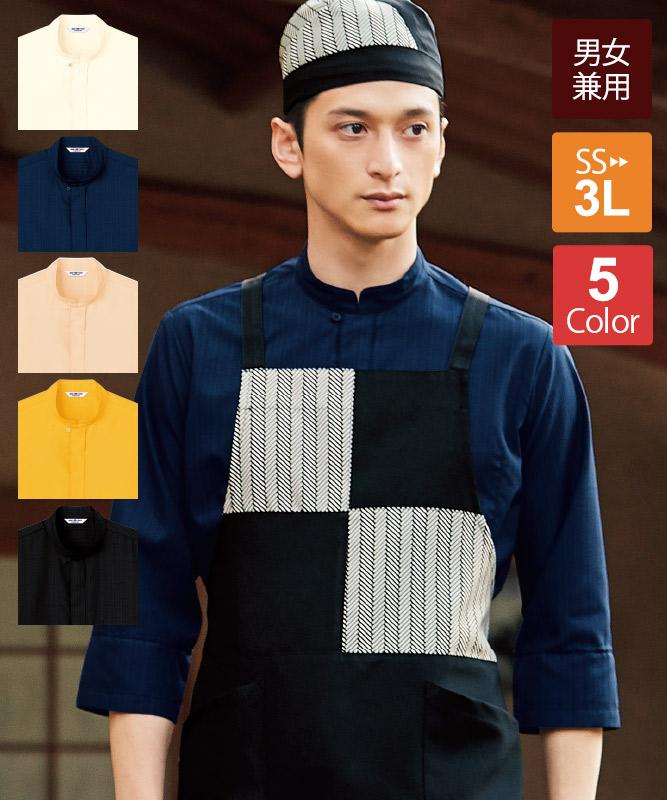 和風シャツ七分袖(袖口ネット付)[男女兼用][チトセ製品] AS8510