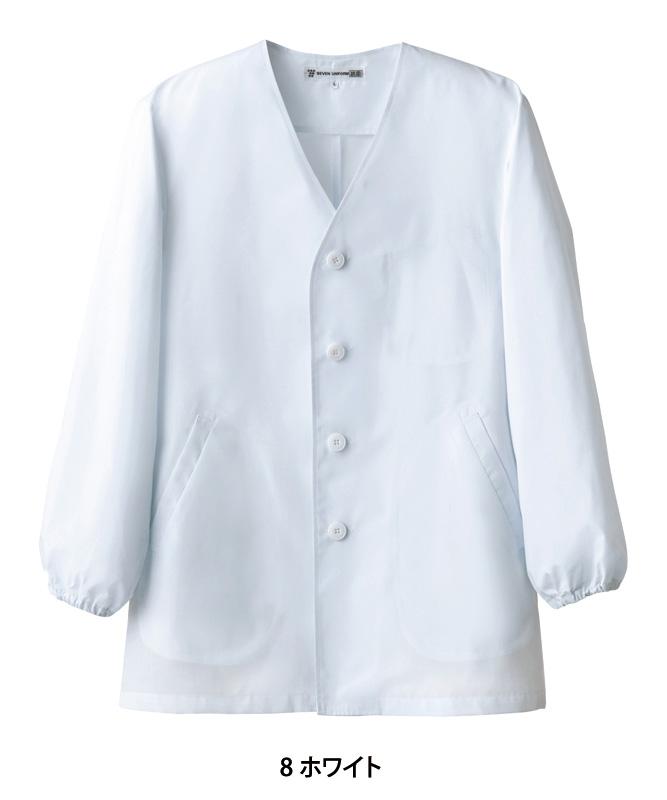 調理白衣長袖(抗菌コート)[男性用][セブンユニフォーム製品] AA311