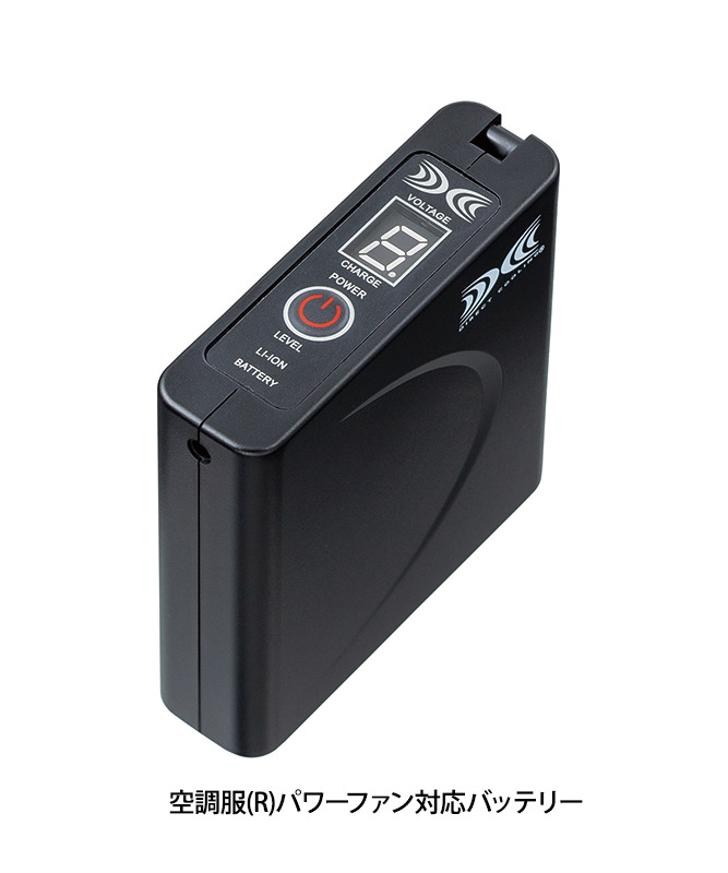 空調服(R)パワーファンスターターキット(返品不可商品)[チトセ製品] SKSP01