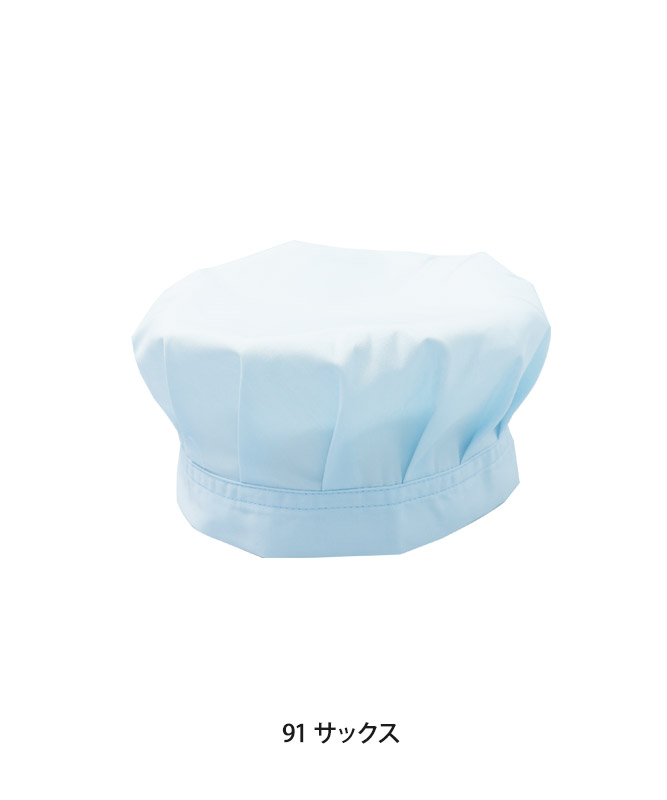 給食帽(2枚入)[KAZEN製品] 391-9