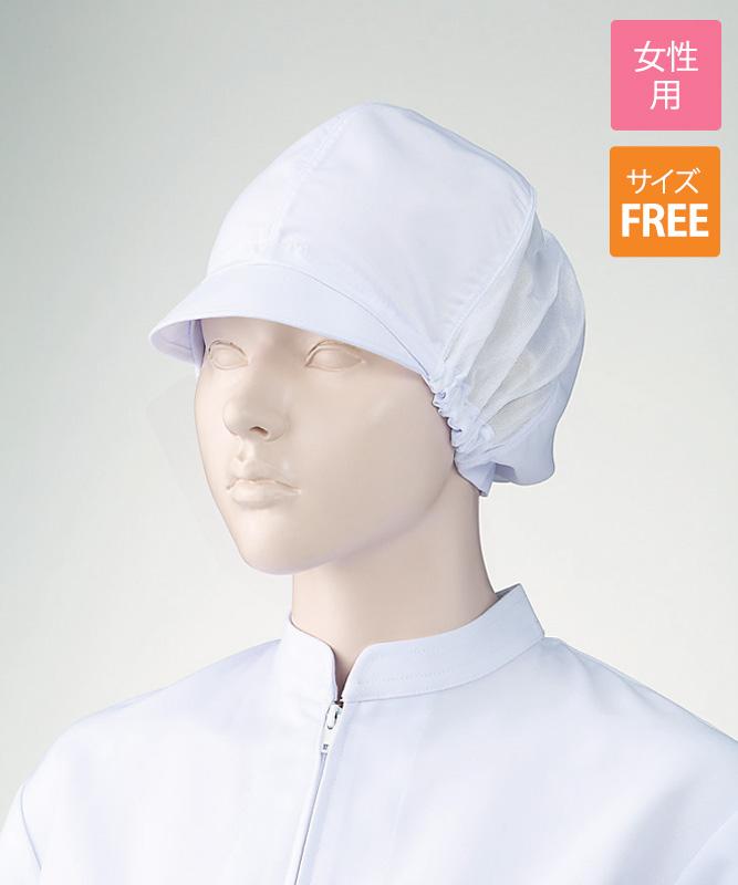 女子帽子(6枚ハギ・メッシュ付)[2枚入][KAZEN製品] 482-32