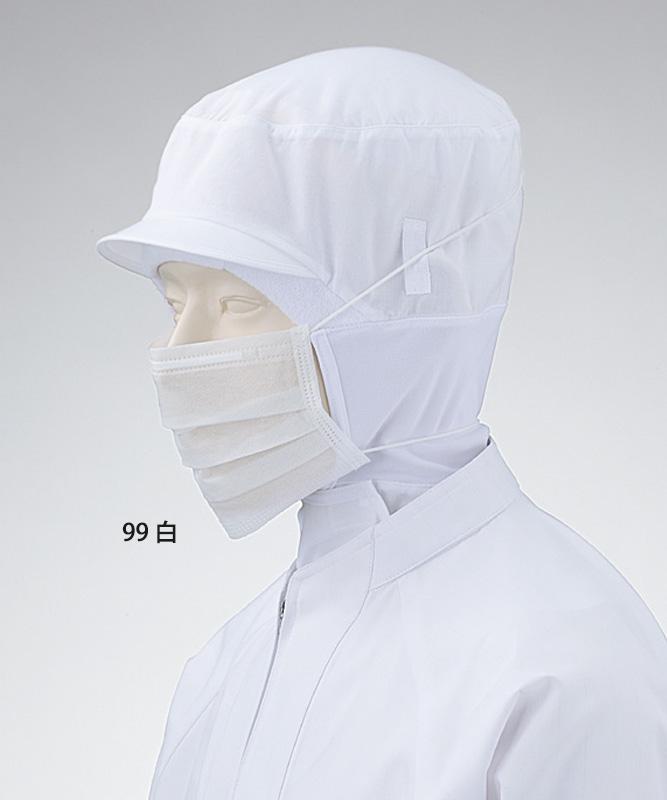 オーバーヘッドマスク[50枚入/1セット・返品不可商品][KAZEN製品] 902-99