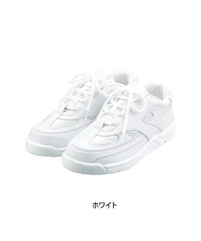 スニーカー(ヒモタイプ)[男女兼用][KAZEN製品] MX134
