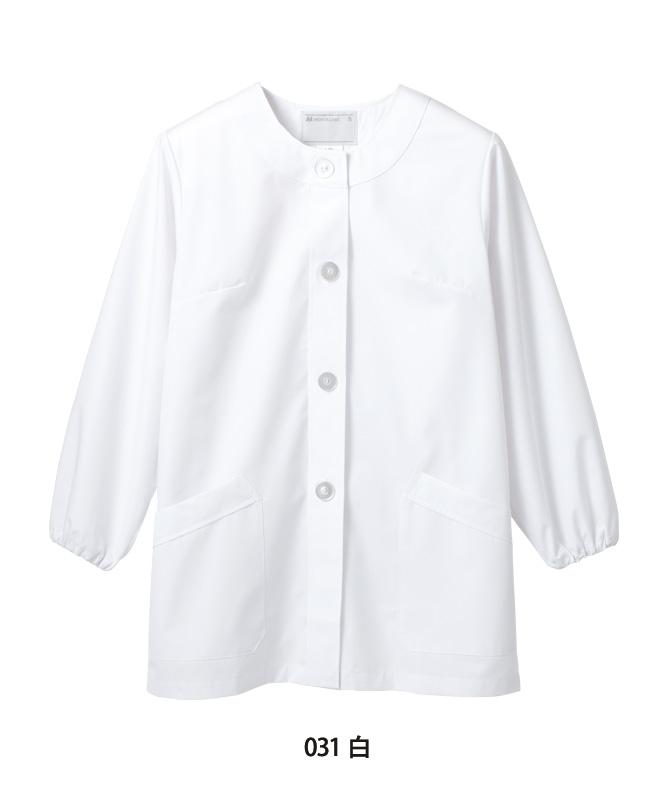 調理衣レディス(ゴム入り)長袖[住商モンブラン製品] 1-031