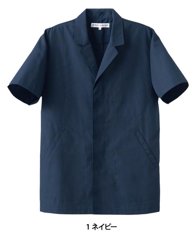 調理白衣半袖(抗菌コート)[男性用][セブンユニフォーム製品] AA312