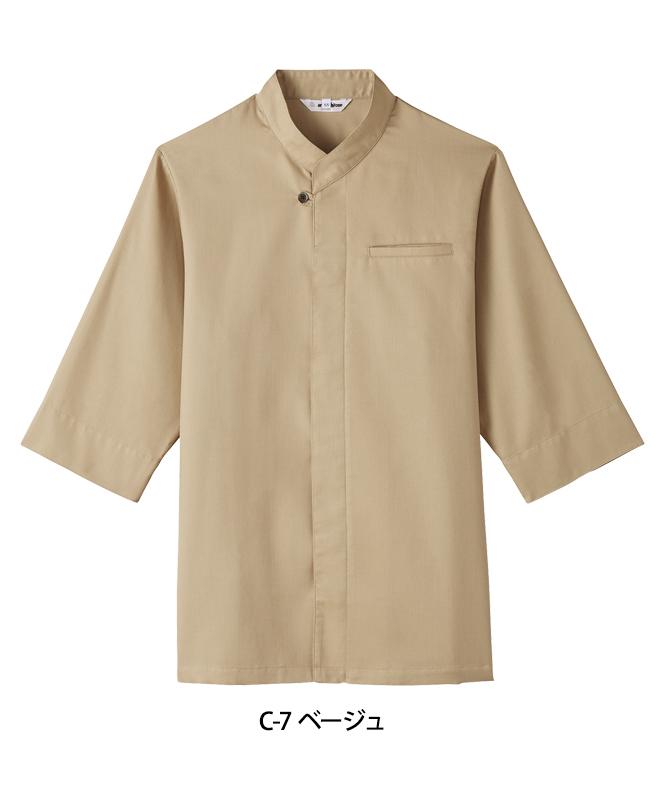 和風シャツ[男女兼用][チトセ製品] AS8203