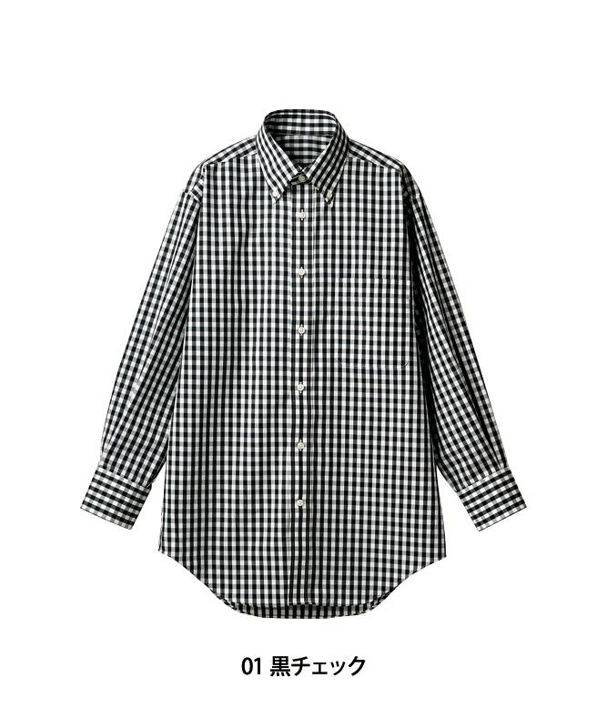 チェックシャツ長袖[男女兼用][住商モンブラン製品] CG2503