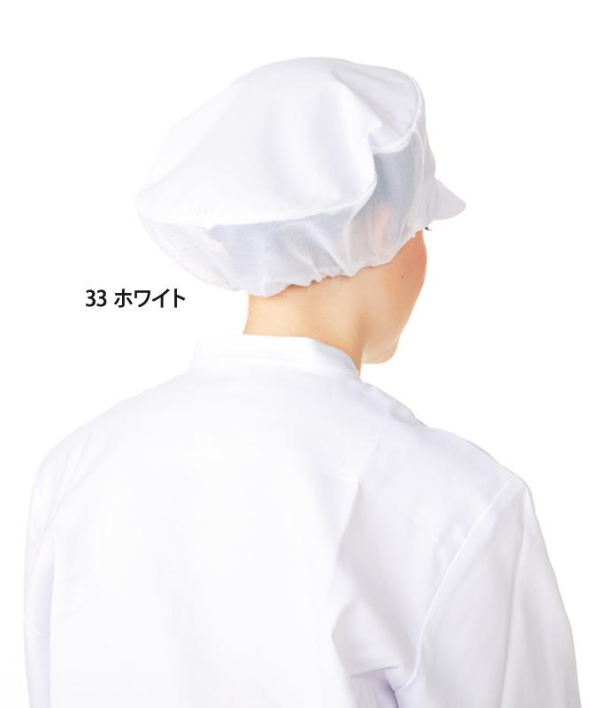 女子帽子(後ろメッシュ付)[2枚入][KAZEN製品] 482