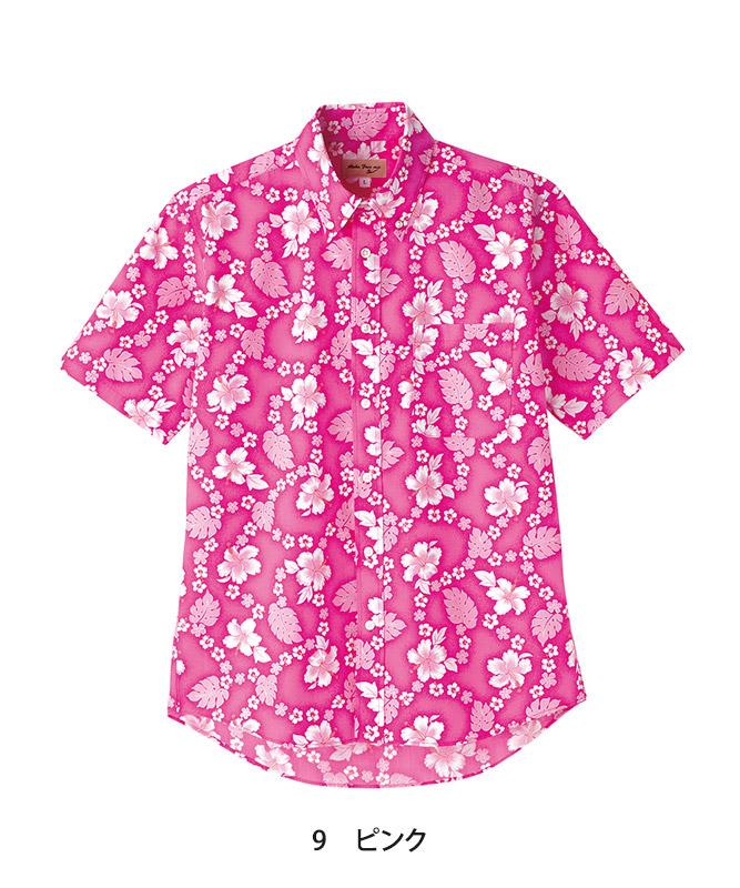 アロハシャツボタンダウン(プチハイビスカス柄)半袖[男女兼用][ボンマックス製品] FB4521U