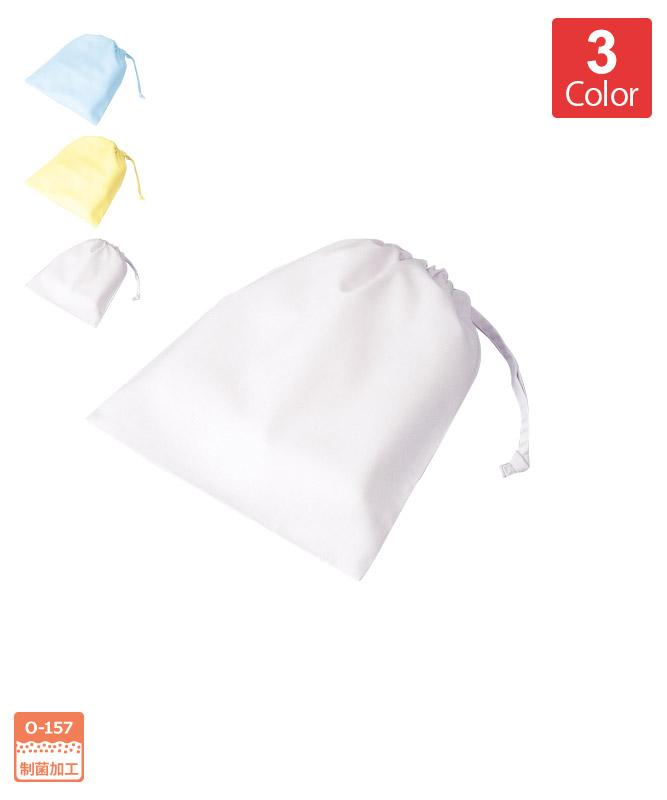 給食袋(2枚入)[KAZEN製品] 393-9