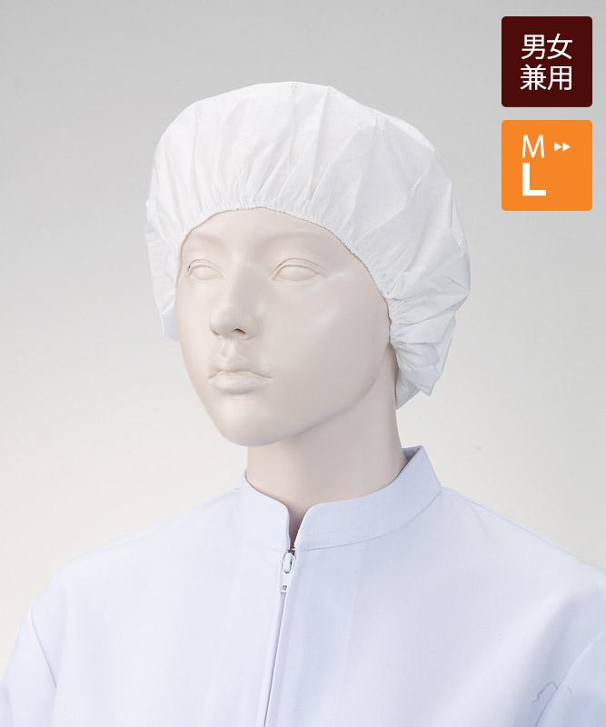 エレクトロキャップ(穴なし)[100枚入/1セット・返品不可商品][KAZEN製品] 905-91