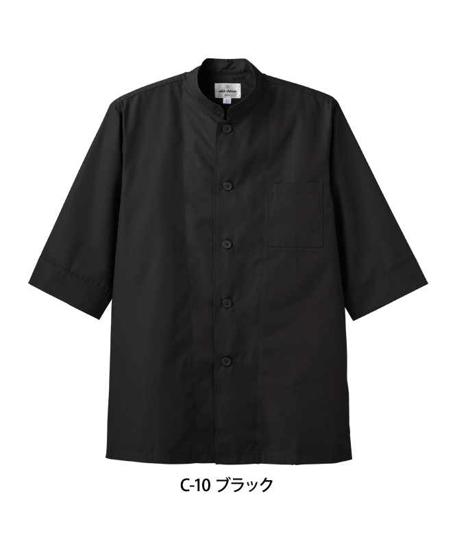 ポプリンコックシャツ七分袖[男女兼用][チトセ製品] AS6022
