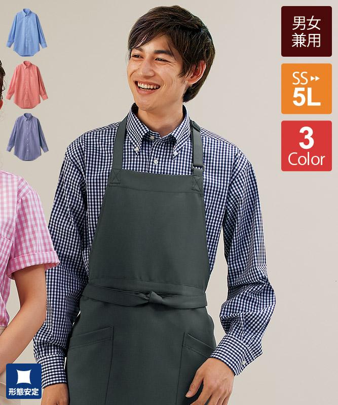 チェックシャツ長袖[男女兼用][住商モンブラン製品] CM2503