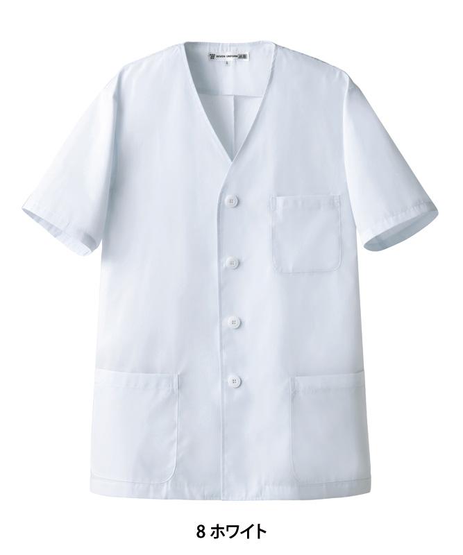 調理白衣半袖(抗菌コート)[男性用][セブンユニフォーム製品] AA322