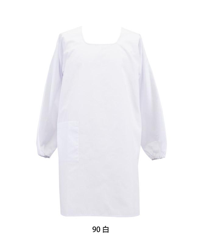 給食衣(後ろ面ファスナータイプ)[KAZEN製品] 394-90