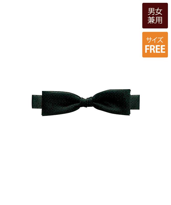 蝶タイ[男女兼用][住商モンブラン製品] MC20