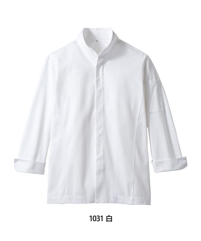 ツイルコックコート長袖[男女兼用][住商モンブラン製品] 6-103