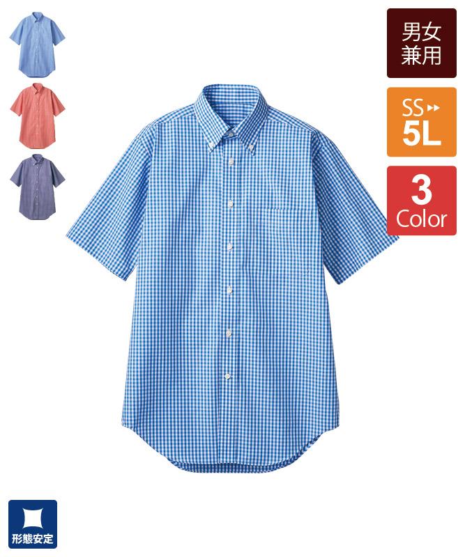 チェックシャツ半袖[男女兼用][住商モンブラン製品] CM2504