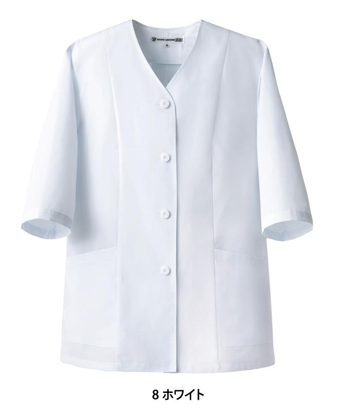 調理白衣七分袖(抗菌コート)[女性用][セブンユニフォーム製品] AA331
