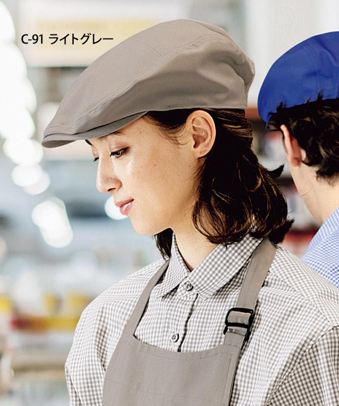 ハンチング帽[チトセ製品] AS8710