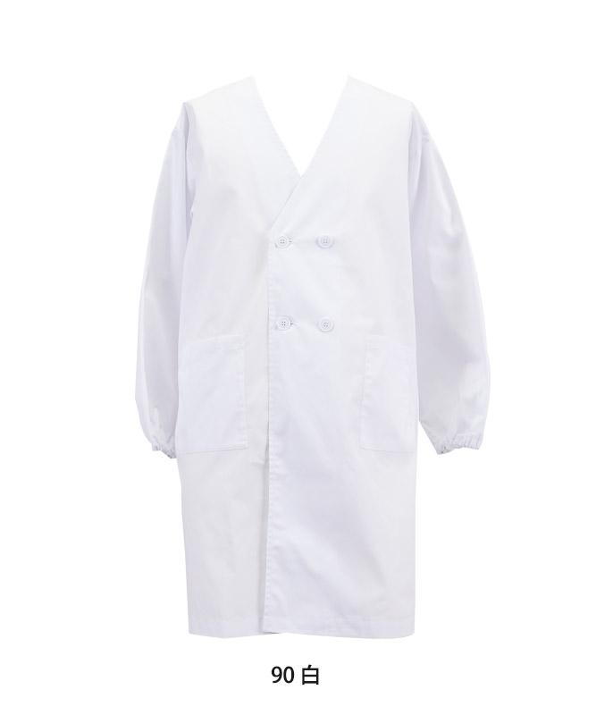 給食衣(ダブル型)[KAZEN製品] 396-90