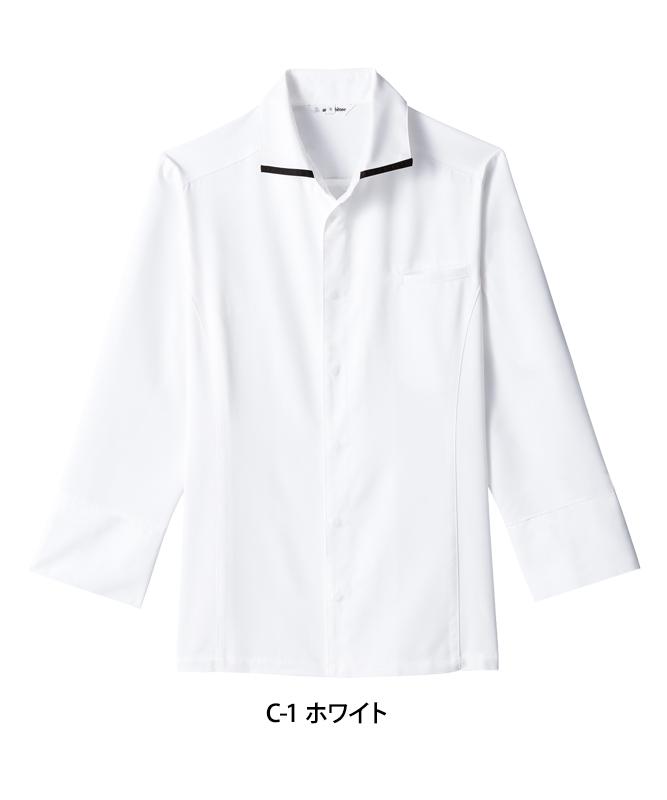 ツイルコックシャツ七分袖[男女兼用][チトセ製品] AS8219