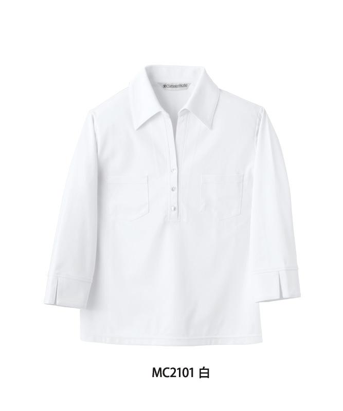 ニットシャツレディス七分袖[住商モンブラン製品] MC21
