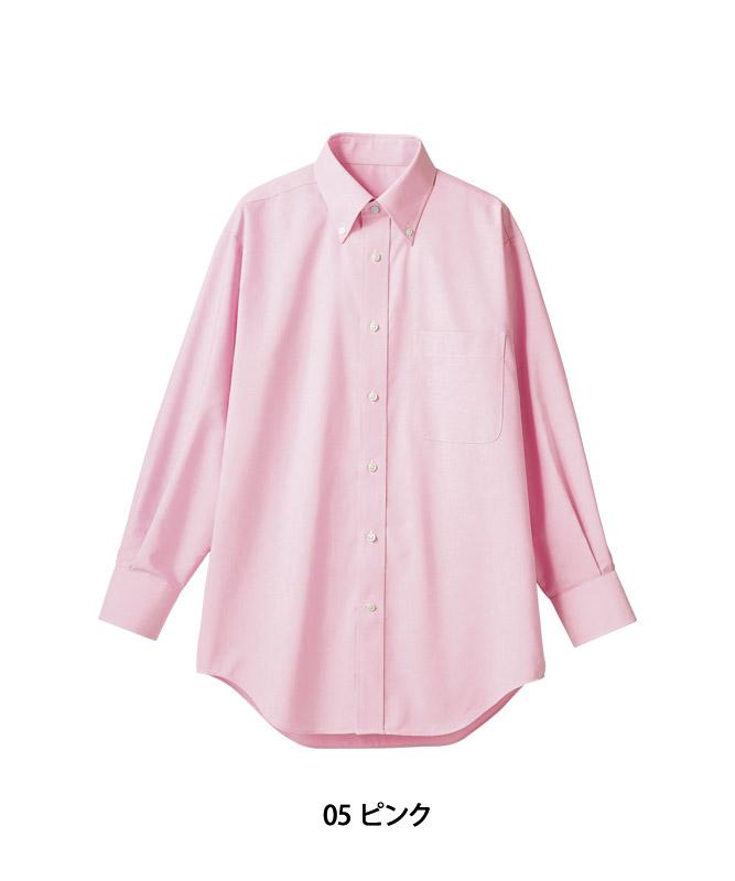 ボタンダウンシャツ長袖[男女兼用][住商モンブラン製品] CX2503