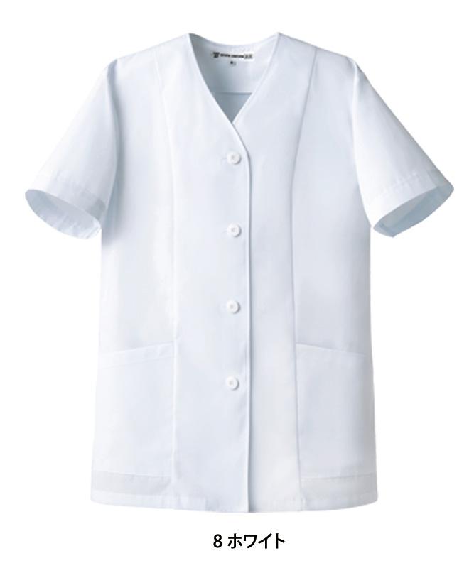 調理白衣半袖(抗菌コート)[女性用][セブンユニフォーム製品] AA332