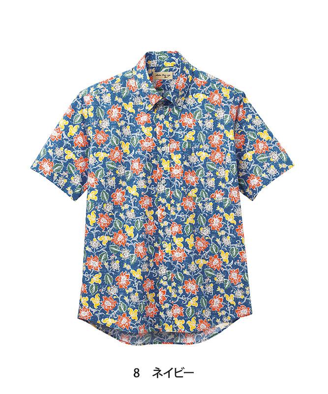 アロハシャツボタンダウン(花柄)半袖[男女兼用][ボンマックス製品] FB4540U