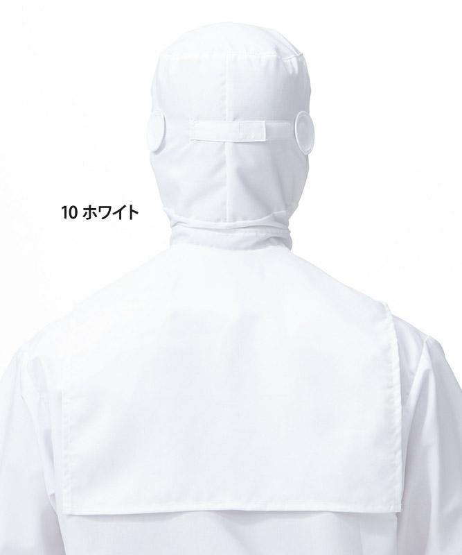 アクアウィンカーフード帽子[1枚入][KAZEN製品] 484-1