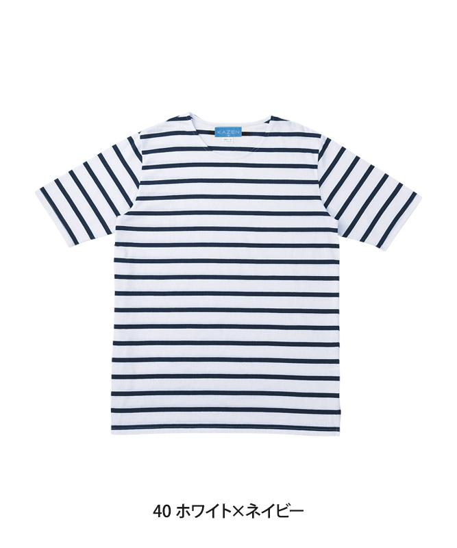 ボーダーTシャツ半袖[男女兼用][KAZEN製品] HM22-4