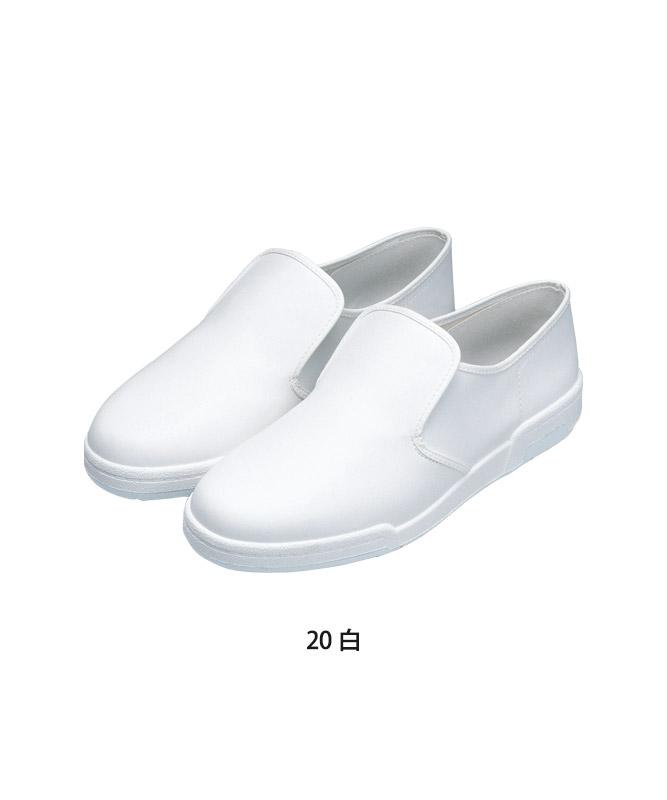 コックシューズ[男女兼用][KAZEN製品] 468-2