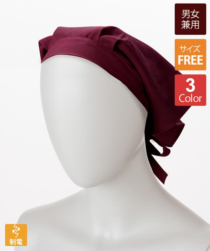 三角巾[住商モンブラン製品] MC22