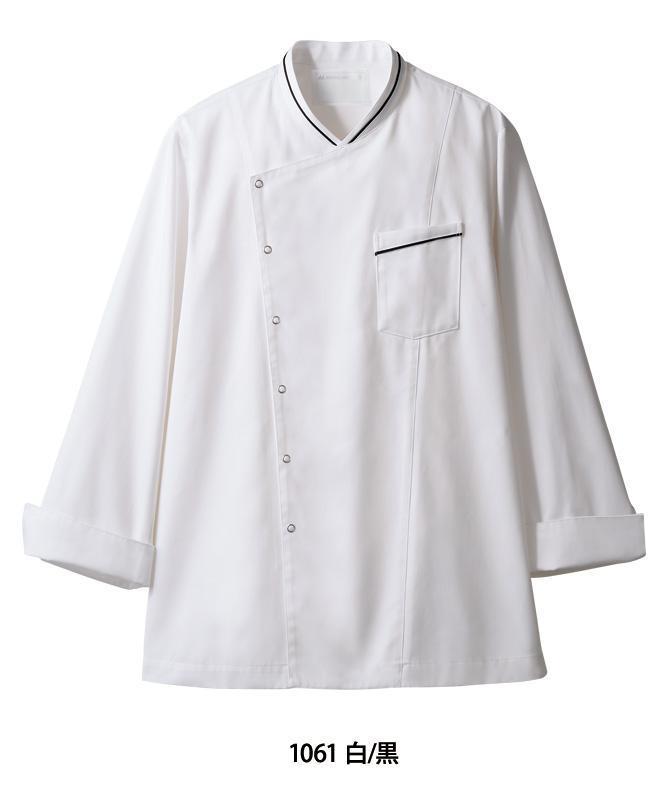 ツイルコックコート長袖[男女兼用][住商モンブラン製品] 6-106