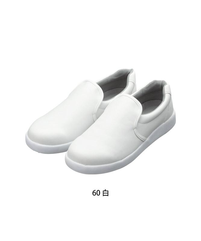 コックシューズ[男女兼用][KAZEN製品] 468-6