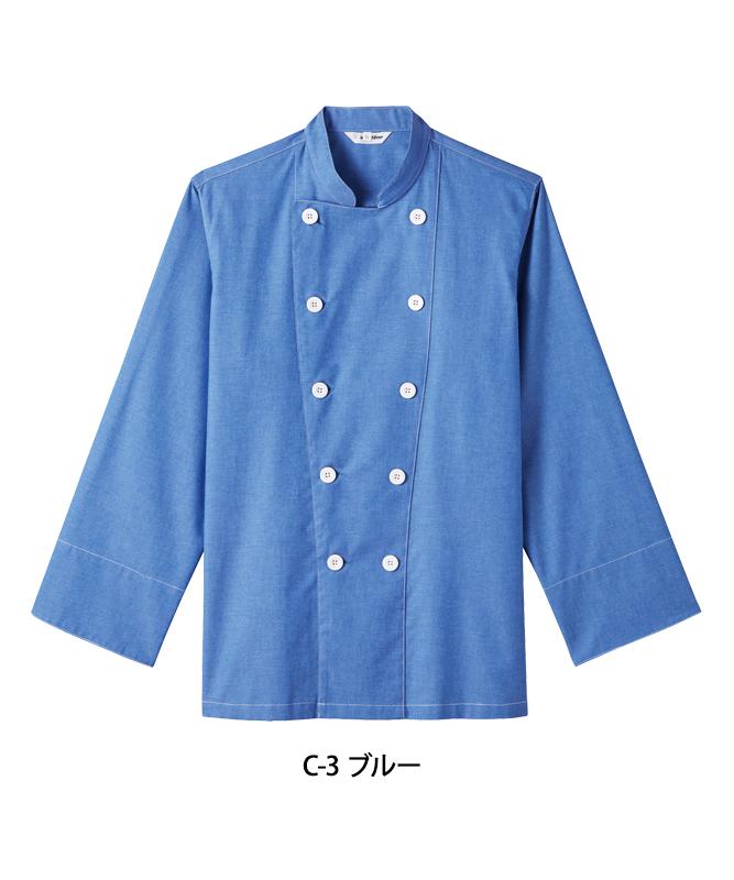 デニムコックシャツ七分袖[男女兼用][チトセ製品] AS8220