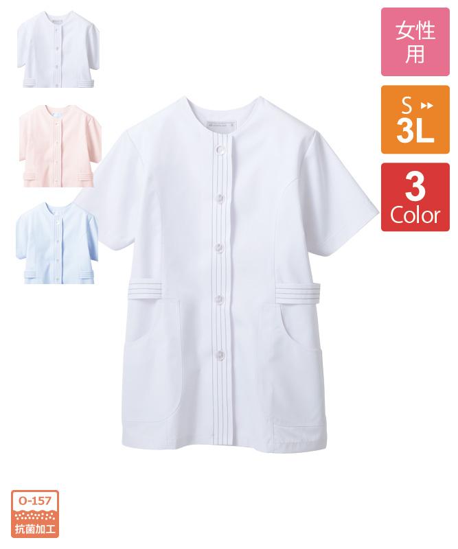 調理衣レディス半袖[住商モンブラン製品] 1-07