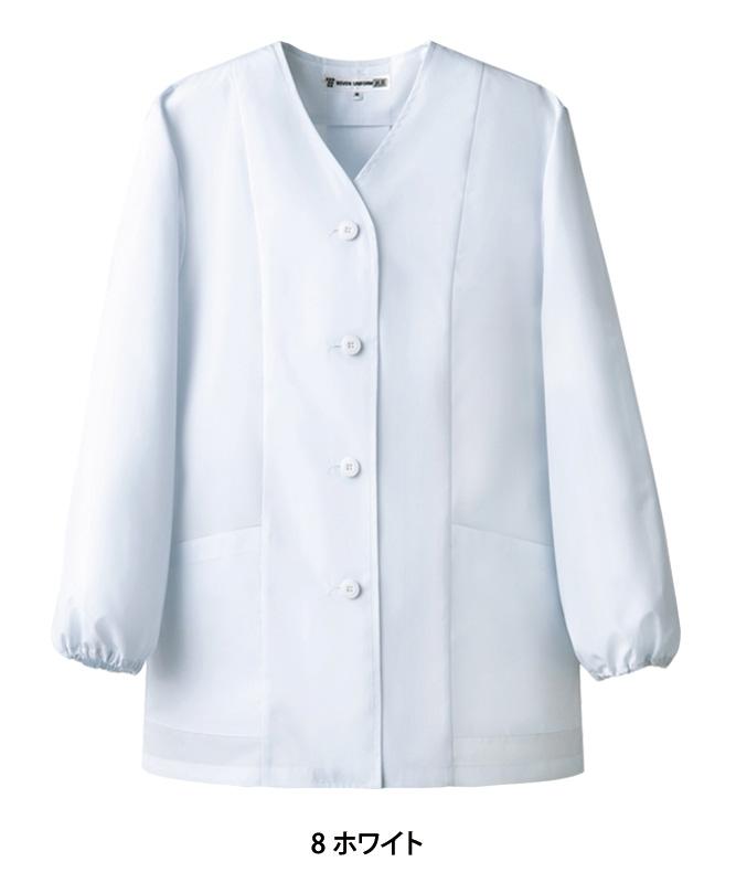 調理白衣長袖(抗菌コート)[女性用][セブンユニフォーム製品] AA336