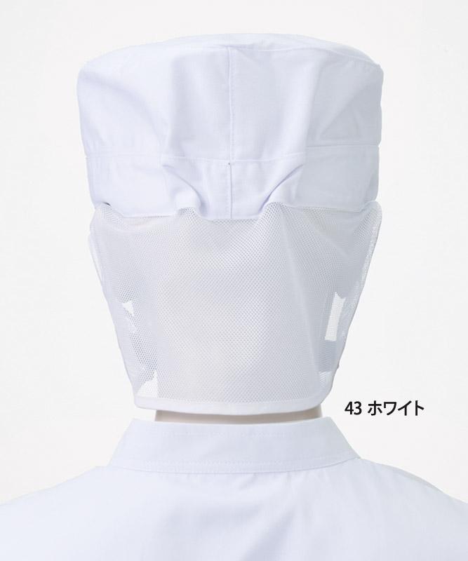八角帽子(サイドメッシュ)[2枚入][KAZEN製品] 484-43