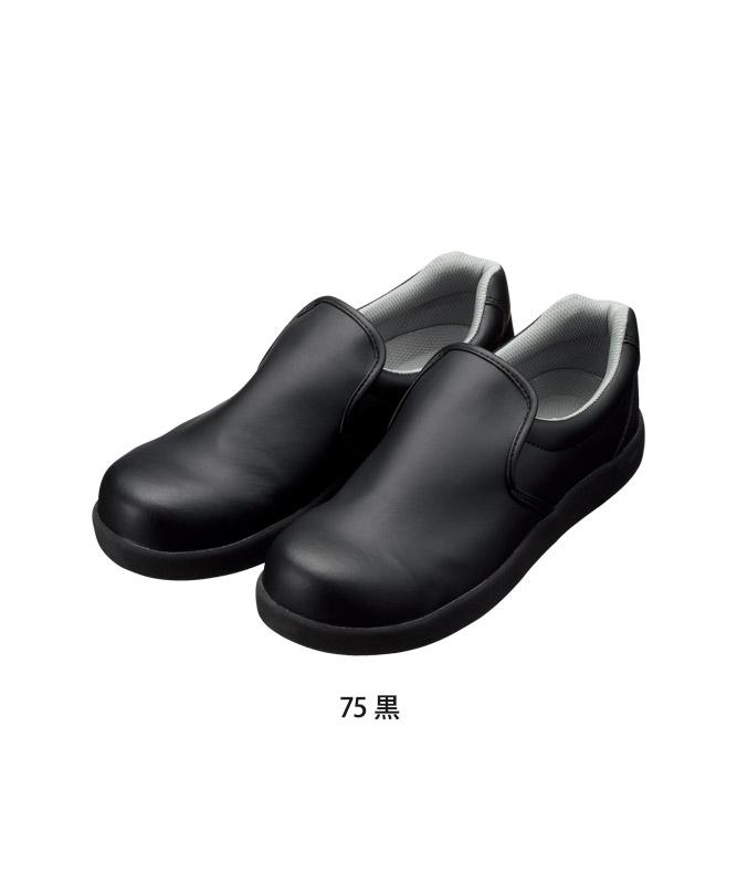 コックシューズ(つま先強化プラスチック入り)[男女兼用][KAZEN製品] 468-7