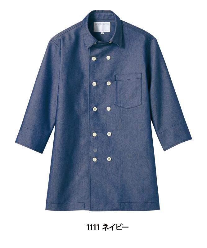 デニムコックジャケット七分袖[男女兼用][住商モンブラン製品] 6-111