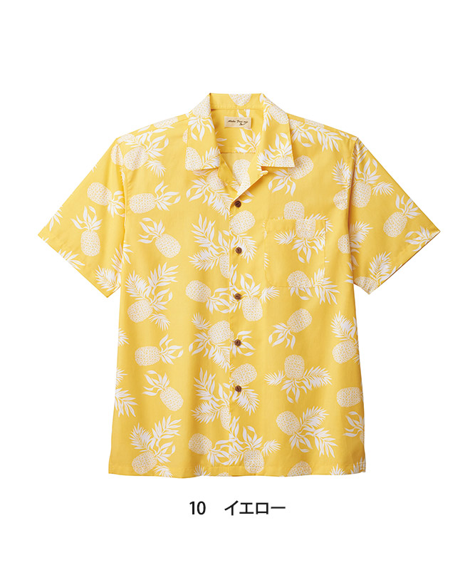 アロハシャツ(パイナップル)半袖[男女兼用][ボンマックス製品] FB4546U